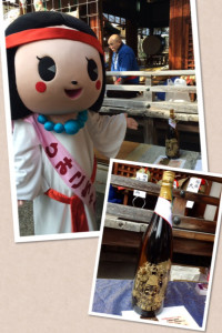 ひみこちゃんとえべっさんの日本酒